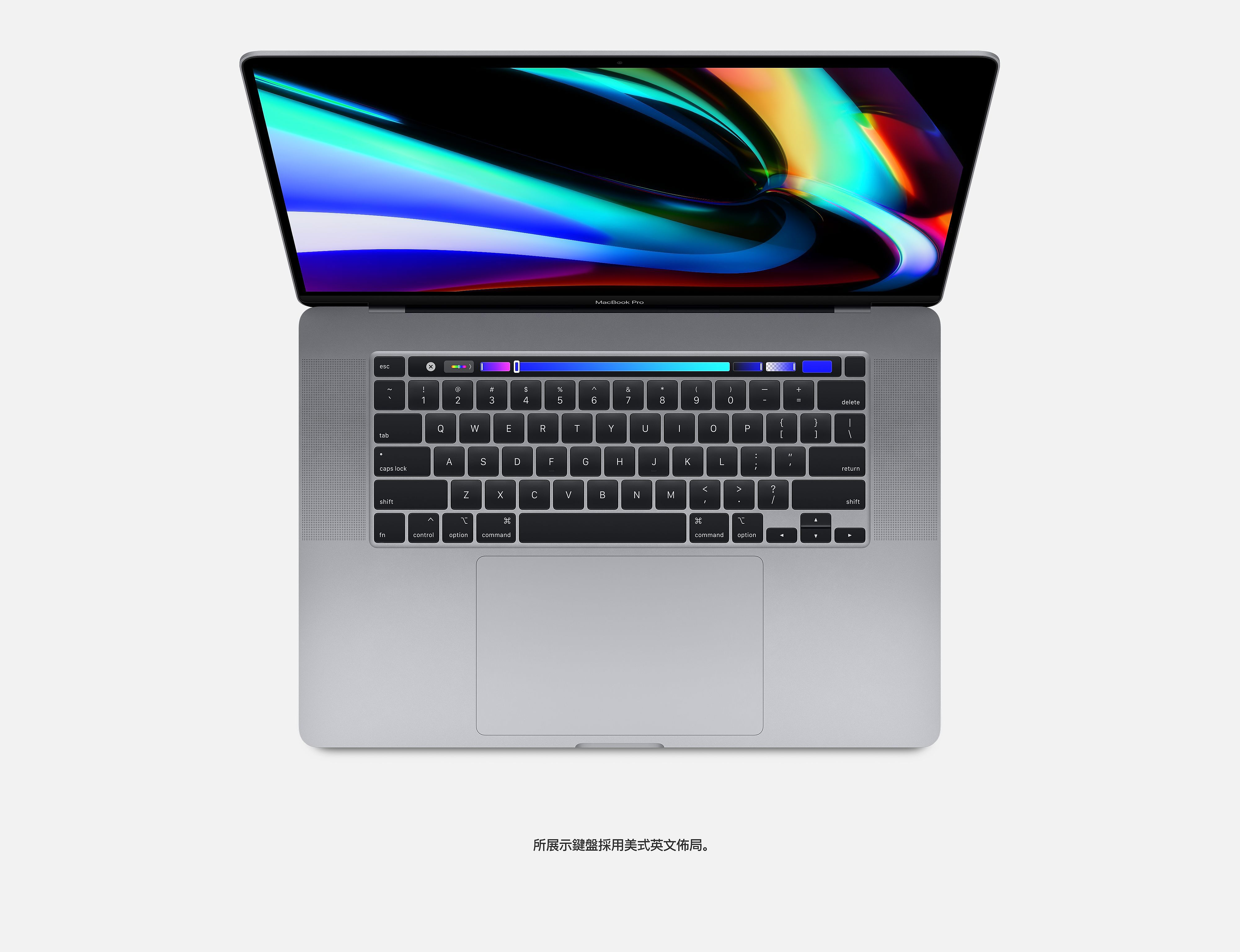 "MacBook Pro 16"" (512GB/ 1TB)"